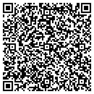 QR-код с контактной информацией организации ГрузШина, ТОО
