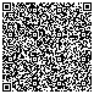 QR-код с контактной информацией организации Азияшинтрейд, ТОО