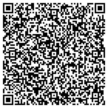 QR-код с контактной информацией организации ТД КазШинТорг Алматы Company, ТОО