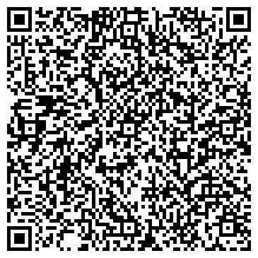 QR-код с контактной информацией организации АКРОС - ШИНА, ТОО