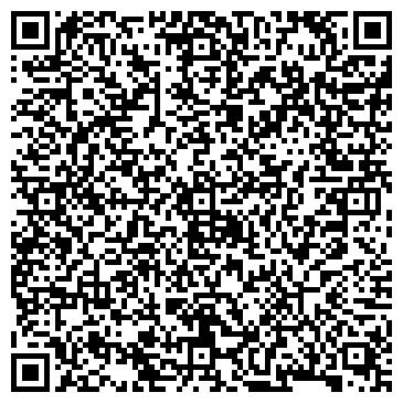 QR-код с контактной информацией организации ЦветСервис, ТОО