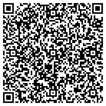QR-код с контактной информацией организации Автофарм, ТОО
