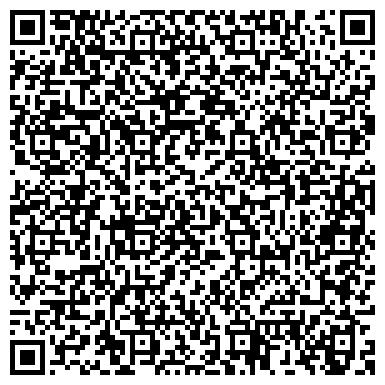 QR-код с контактной информацией организации Искер-ГАЗ (Казавтомир), ТОО
