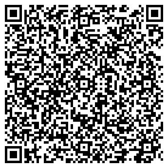 QR-код с контактной информацией организации Фора авто, ТОО