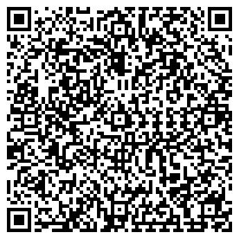 QR-код с контактной информацией организации Казросойл, ТОО