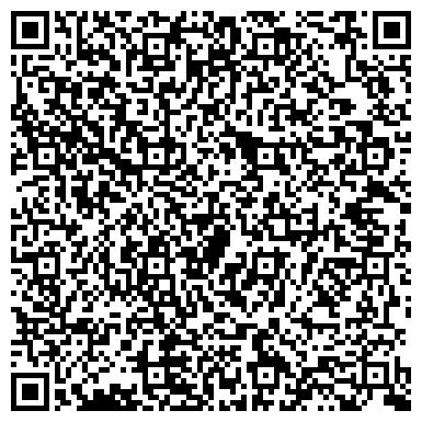 QR-код с контактной информацией организации Partner Asia Color (Партнер Азия Колор), ТОО