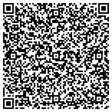 QR-код с контактной информацией организации AZT Holding (АЗТ Холдинг), ТОО