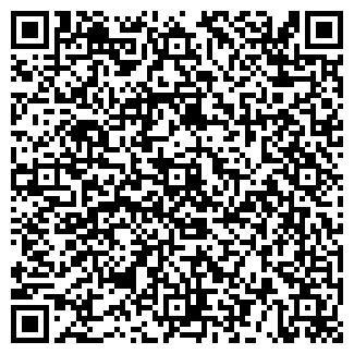 QR-код с контактной информацией организации ТРОИЦКИЙ СОБОР