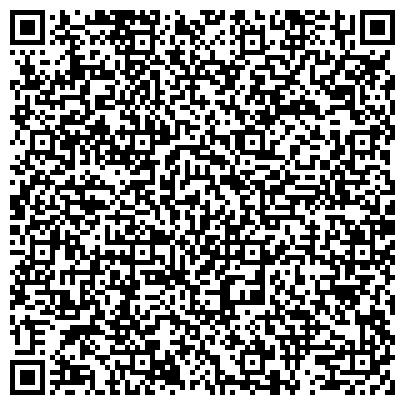 QR-код с контактной информацией организации Торговый Дом Технические Масла - Казахстан, ТОО