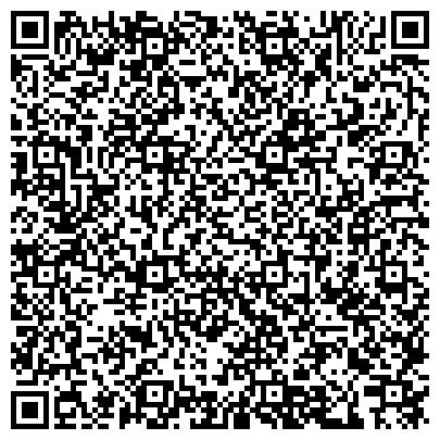 QR-код с контактной информацией организации Petrochem Kazakhstan (Петрочем Казахстан), ТОО