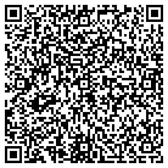 QR-код с контактной информацией организации Снабдормаш, ТОО