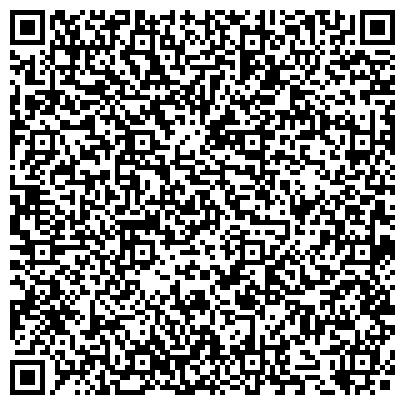 QR-код с контактной информацией организации Экскаватор (Кентауский экскаваторный завод), АО