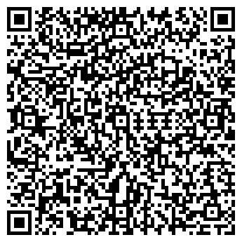 QR-код с контактной информацией организации Троян плюс, ТОО