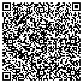 QR-код с контактной информацией организации Автолюкс Комплекс, ИП