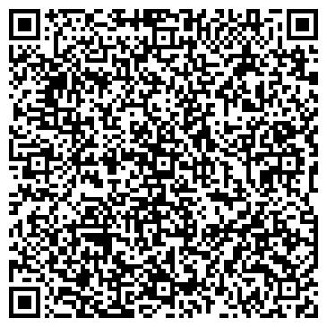 QR-код с контактной информацией организации ХADO (Ксадо) Костанай, ИП