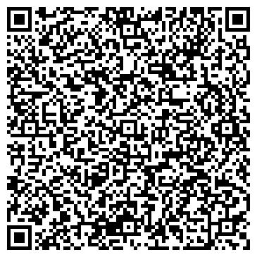 QR-код с контактной информацией организации Вест спец транспорт, ТОО