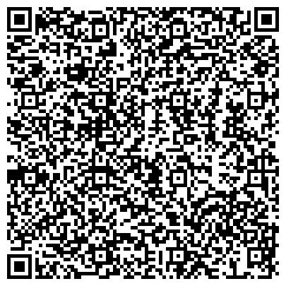QR-код с контактной информацией организации Интернет магазин Atyrau Vehicles (Атырау Вехиклес), ТОО