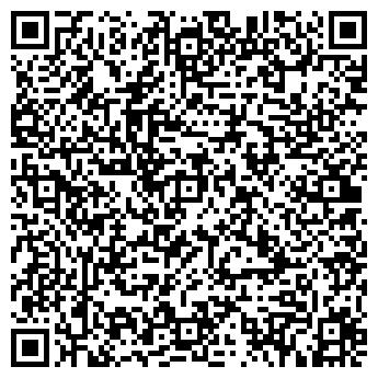 QR-код с контактной информацией организации ООО Маркетрейд