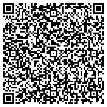 """QR-код с контактной информацией организации ТОО """"Селект Индустрия"""""""