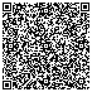 QR-код с контактной информацией организации Шинтех, ООО