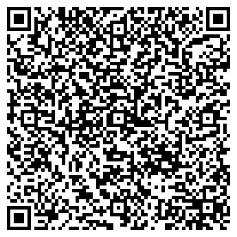 """QR-код с контактной информацией организации ЧП """"Дениченко"""""""