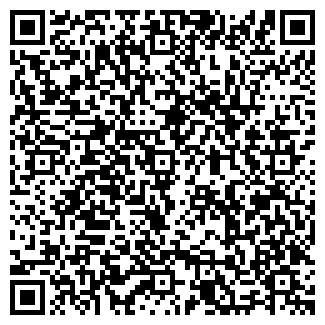 QR-код с контактной информацией организации ATM-EUROASIA