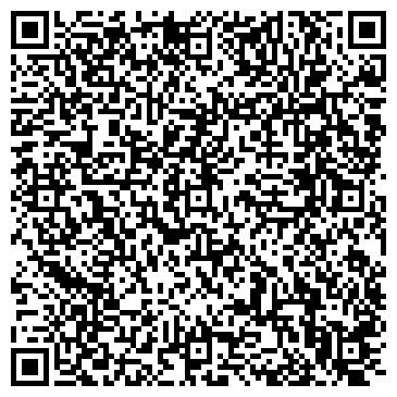 """QR-код с контактной информацией организации Общество с ограниченной ответственностью ТОО """"Астана Фуд Снаб"""""""