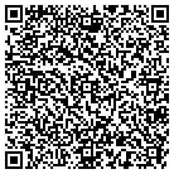 """QR-код с контактной информацией организации ИП """"Бисенов Д.Ж"""""""