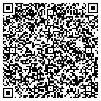 """QR-код с контактной информацией организации ООО """"Трансинвестрам"""""""