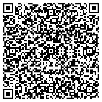 QR-код с контактной информацией организации ГЛОБУС ТОО