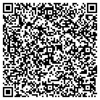QR-код с контактной информацией организации NTS-shop