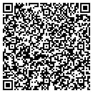 QR-код с контактной информацией организации Субъект предпринимательской деятельности ЧП Осипов