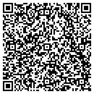 QR-код с контактной информацией организации AZT Holding