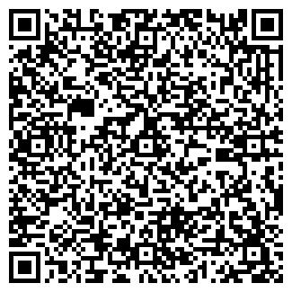 QR-код с контактной информацией организации АСК АСКОМ