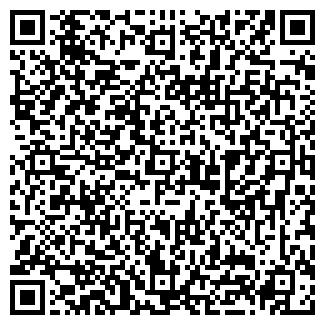 QR-код с контактной информацией организации Alprint