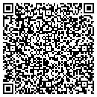 QR-код с контактной информацией организации Общество с ограниченной ответственностью EMIN LTD