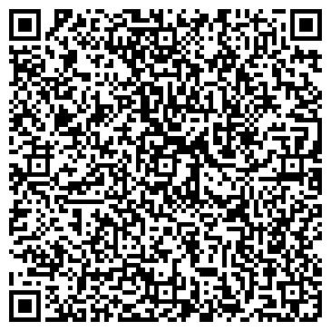 """QR-код с контактной информацией организации ТОО """"Bizcom"""""""
