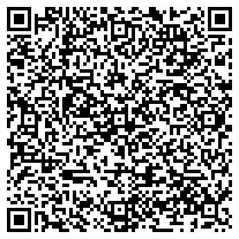 QR-код с контактной информацией организации КОМИССИОНКА