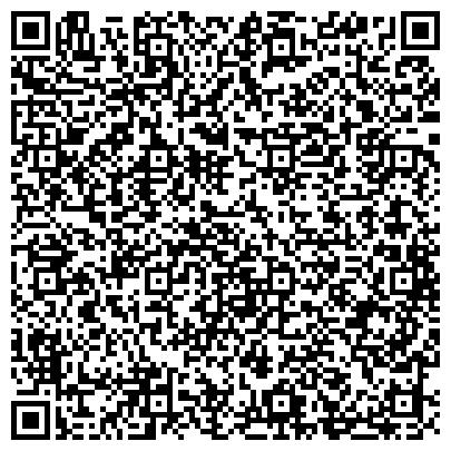 QR-код с контактной информацией организации Фирменный интернет бутик Prestigio
