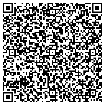 """QR-код с контактной информацией организации Интернет магазин """"Пионер"""""""