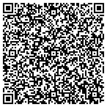 """QR-код с контактной информацией организации Интернет магазин """"Reger"""""""