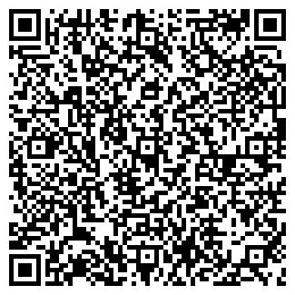 QR-код с контактной информацией организации ЦЕРКОВЬ ВОЗНЕСЕНИЯ ГОСПОДНЯ