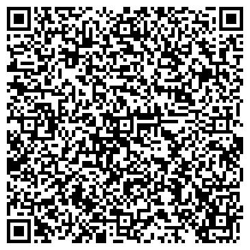 QR-код с контактной информацией организации Интернет-Магазин CarCam