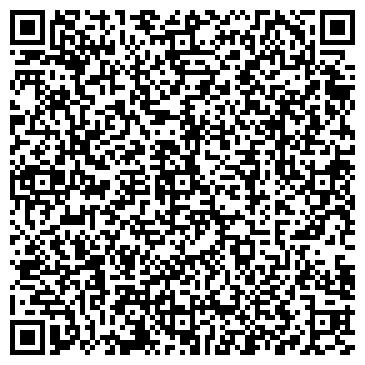 """QR-код с контактной информацией организации Интернет-магазин """"ALEM-STAR"""""""