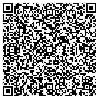 """QR-код с контактной информацией организации ИП """"Аквилум"""""""