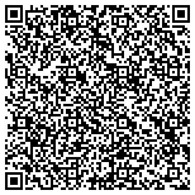 """QR-код с контактной информацией организации ООО """"Брассман"""""""