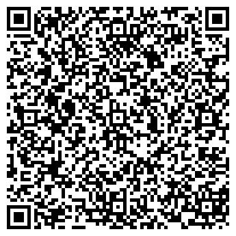 """QR-код с контактной информацией организации ООО """"МАСЛЕНАЯ КОМПАНИЯ"""""""