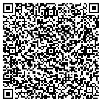 QR-код с контактной информацией организации ЧП Вьюник