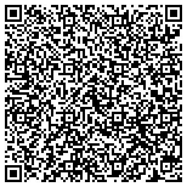 QR-код с контактной информацией организации Голд Макс Компани, ЧСУП