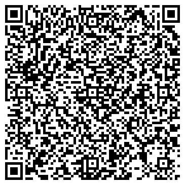 """QR-код с контактной информацией организации ООО """"Iself wash systems"""""""